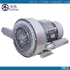 管道增压旋涡式真空泵