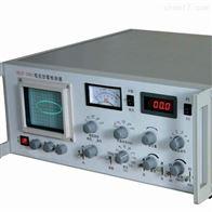 便携式局部放电监测仪