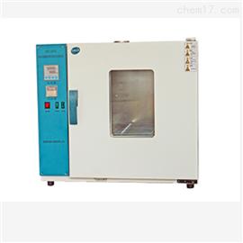 SH23971-1源头货源SH23971有机热载体热氧化安定性仪