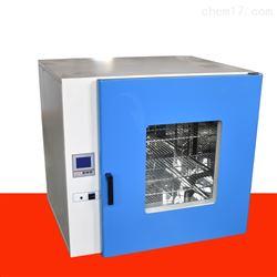 电热恒温鼓风干燥箱,恒温干燥箱