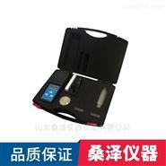 桑泽仪器厂家直销便携式水质色度仪