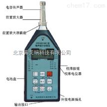 噪声统计分析仪