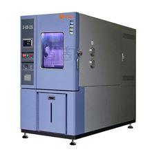 ZK-ESS-225L10℃/min高低温快速循环箱