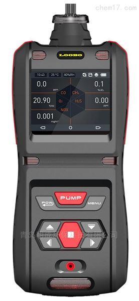 便携式戊烷检测仪可燃气体泄漏分析仪