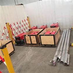 回路电阻测试仪承试三级资质