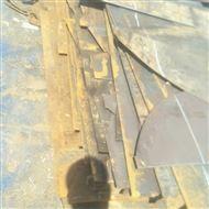 15020669994回收板头板尾