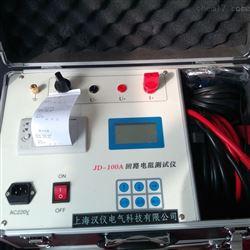 承装五级设备回路电阻测试仪≥100A