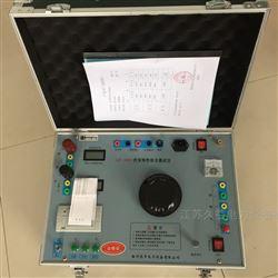 伏安特性测试仪三级承试电力特点