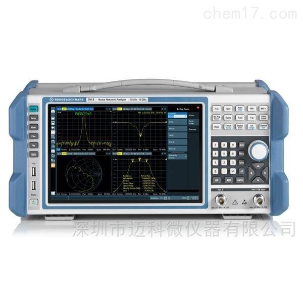 矢量网络分析仪ZNL维修