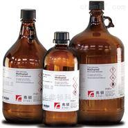 LCMS氨水