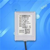 经济型温湿度检测设备