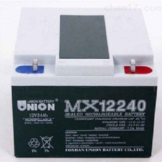 友联蓄电池MX12240全国联保
