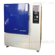 QJCK高低温湿热试验箱