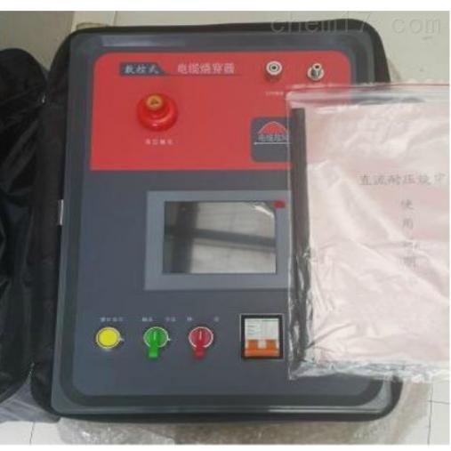 SCQ-40kv/60kv系列数控式电缆烧穿器