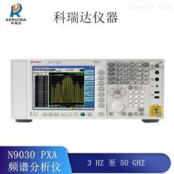 Agilent安捷伦N9030A频谱分析仪全国回收