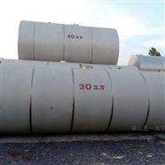 化工设备转让多台30立方50立方不锈钢储罐