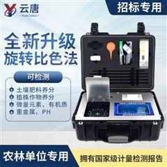 YT-GT土壤检测实验室仪器设备配置方案