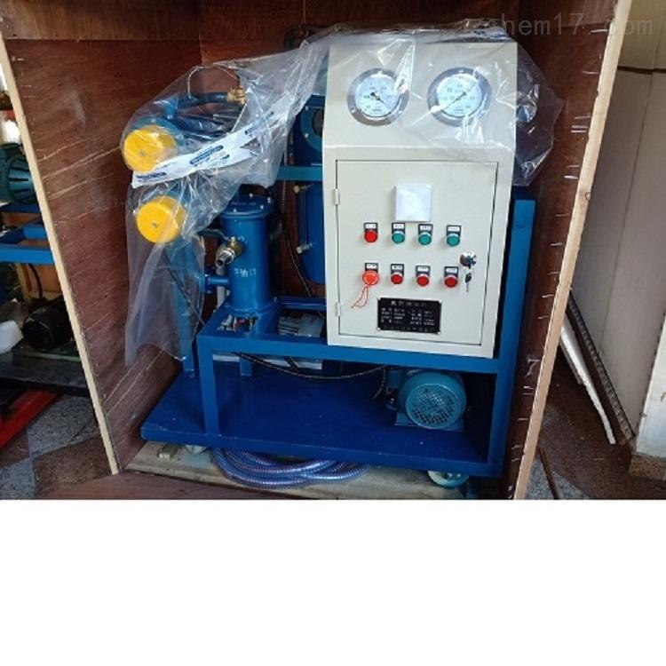 绵阳电力承装修试真空滤油机