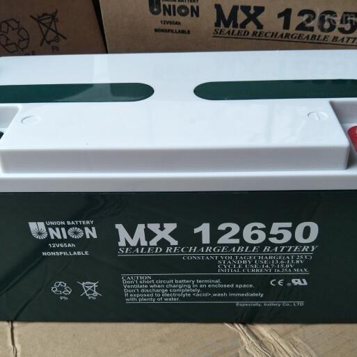 友联蓄电池MX12650批发报价