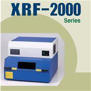 X-RAY镍金膜厚仪X射线测厚仪