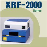 X射线电镀测厚仪韩国先锋XRF-2000