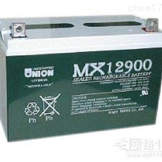 友联蓄电池MX12900报价