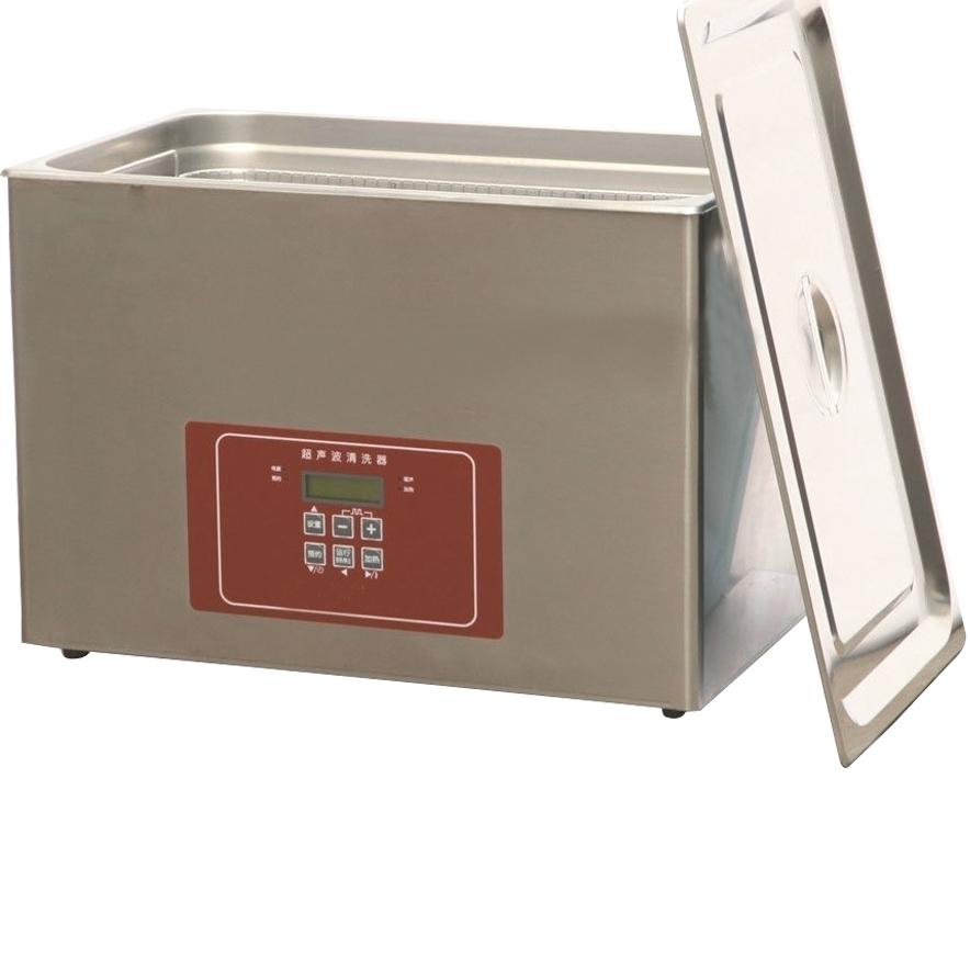 沪粤明HYM-600KDV液晶高功率超声波清洗器