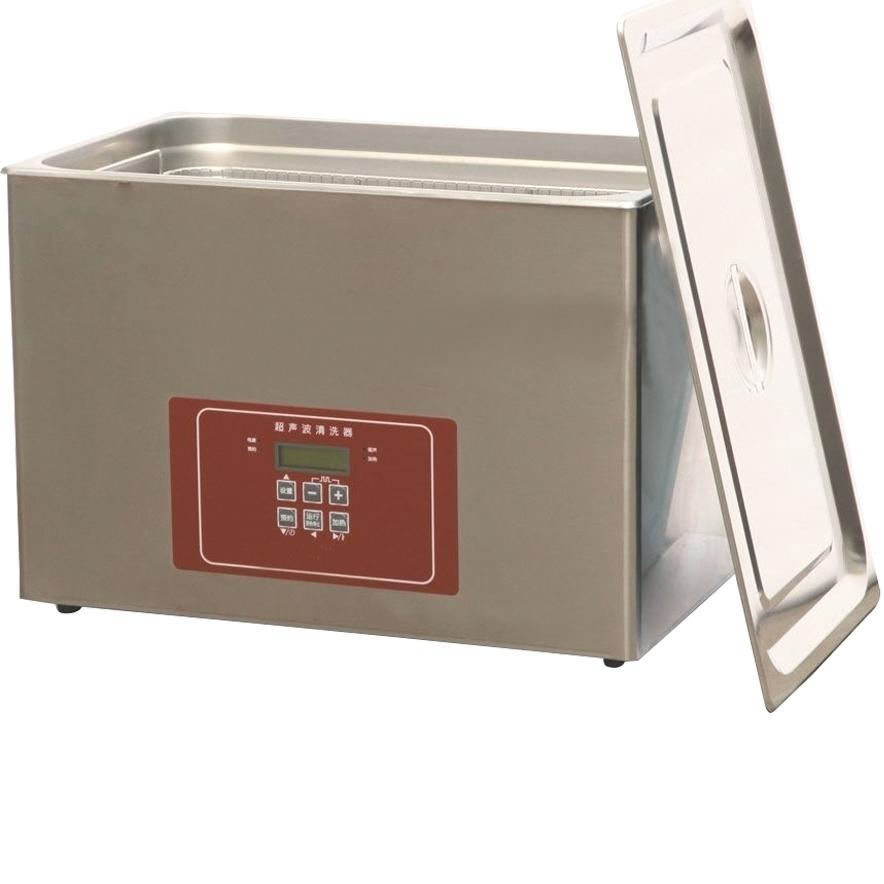 上海沪粤明HYM-600KDE超声波清洗器