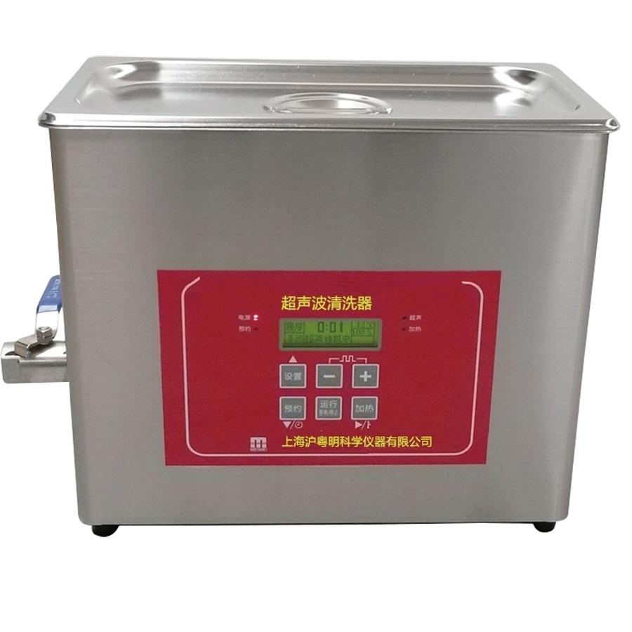 上海沪粤明HYM-300VDV台式双频超声波清洗器