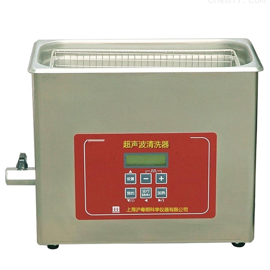 *HYM-700DV智能型超声波清洗器30L