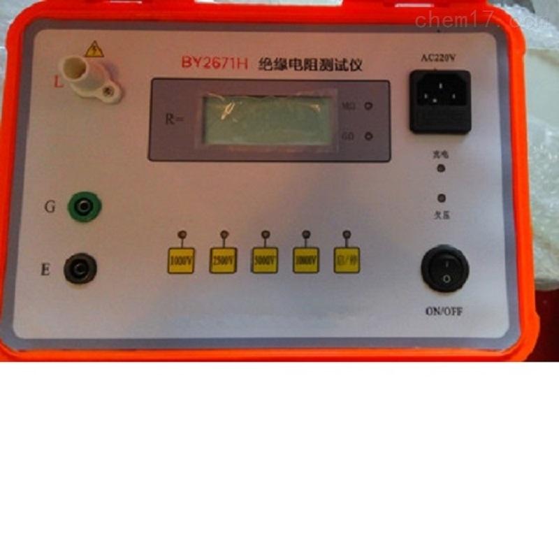 巴中电力承装修试资质绝缘电阻测试仪