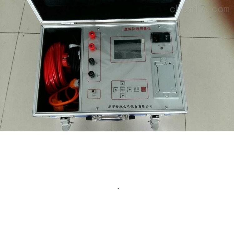 承装修试变压器直流电阻测试仪10A促销供应