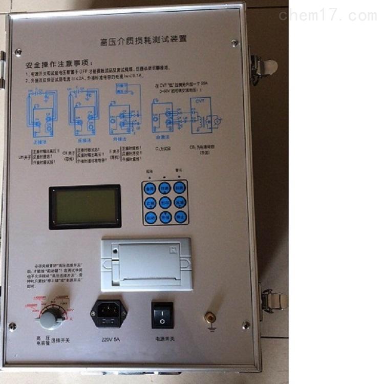 承装修试高压介质损耗测试仪促销供应
