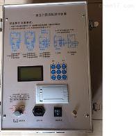 承装修试高压介质损耗测试仪现货供应