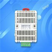 温湿度变送器modbus工业高精度温度监测