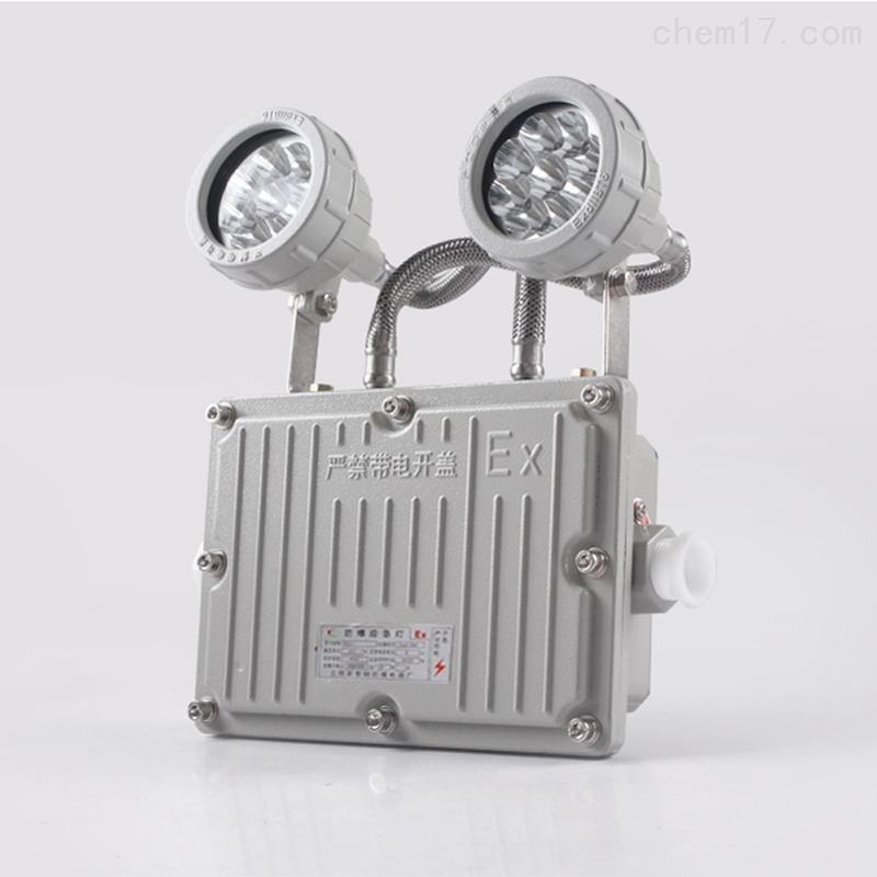 SBD52-2*3Wled防爆消防应急灯双头照明灯EX