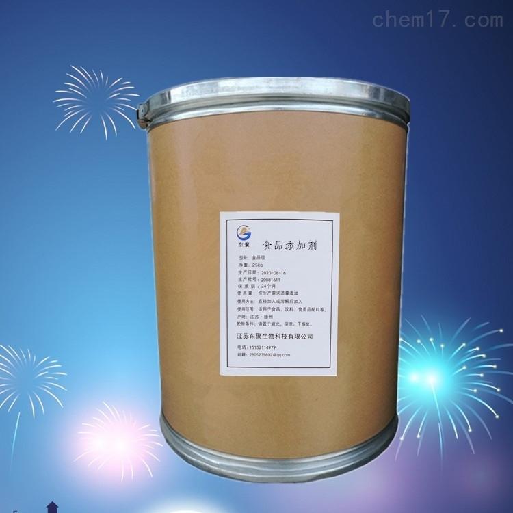 江苏东聚食品级L-精氨酸
