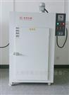 XF/GW-500L高温箱