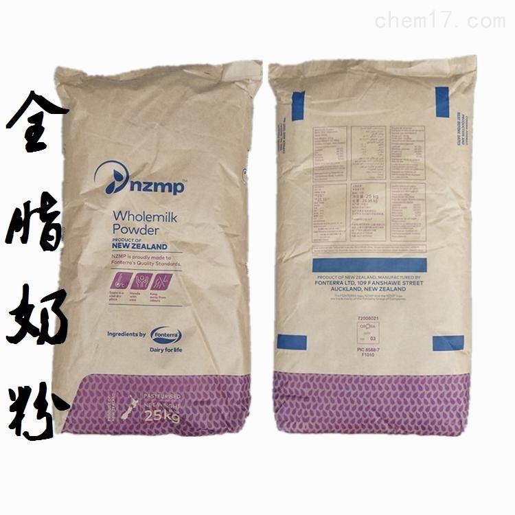 新西兰进口食品级全脂奶粉