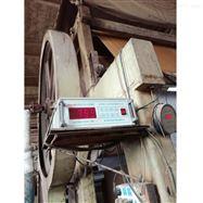 hyd-8b近红外水分测量仪,近红外水分检测仪