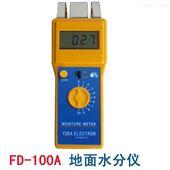 FD-100A泥砖水分测量仪、防火门芯板水分检测仪、宇达水分检测仪