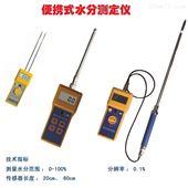 SK-200飼料水份測定儀 (便攜式水分測定儀)