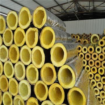 防火隔热玻璃棉保温管