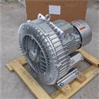 2QB810-SAH17漩涡环形高压鼓风机