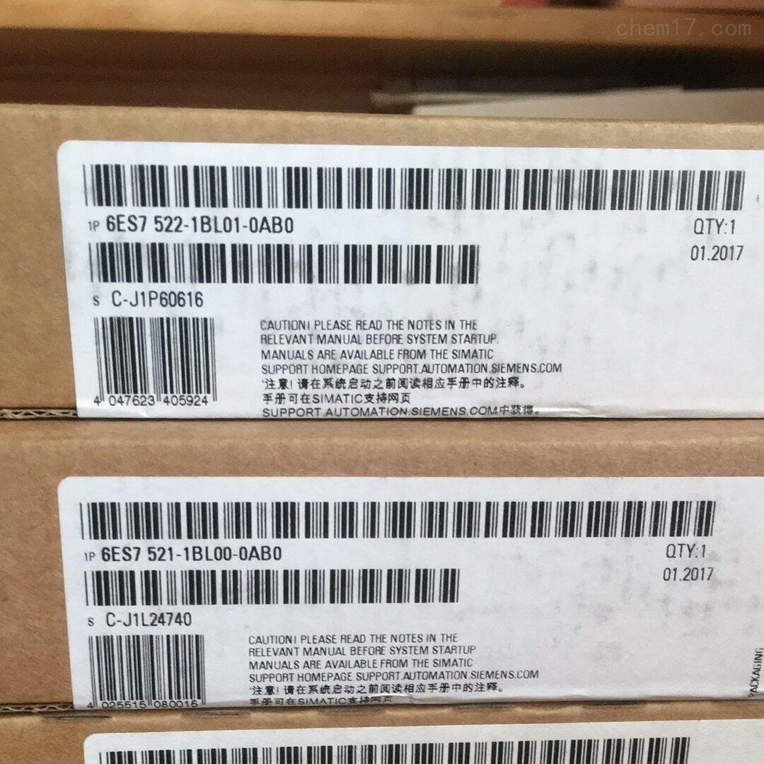 昆明西门子S7-1500CPU模块代理商