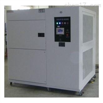 HAD-D-150.HAD-D-150 高低温试验机