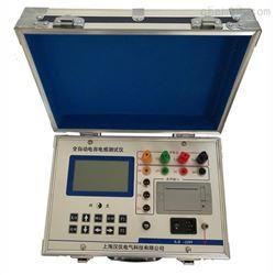 承装(修、试HY2006厂家直销电容电感测试仪