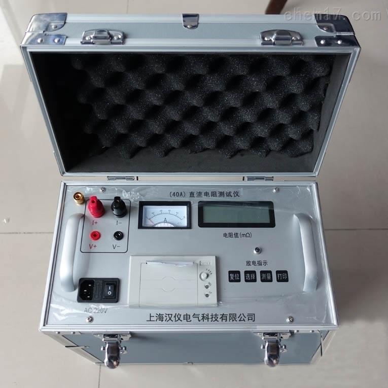 变压器直流电阻测试仪