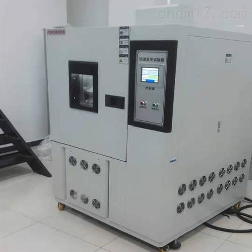 可靠性快速温变试验箱