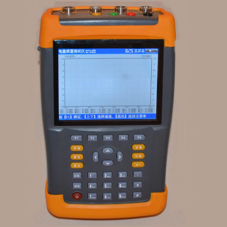 成都地区800手持式电能质量测试仪